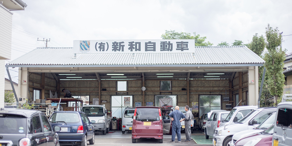 東京都武蔵村山市車検
